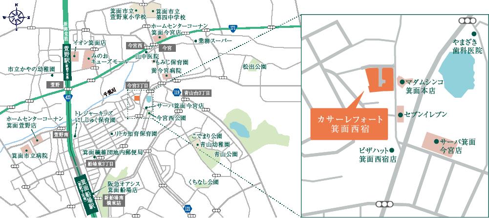 カサーレフォート箕面西宿マップ